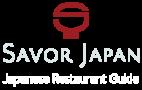 Savor Japan Logo
